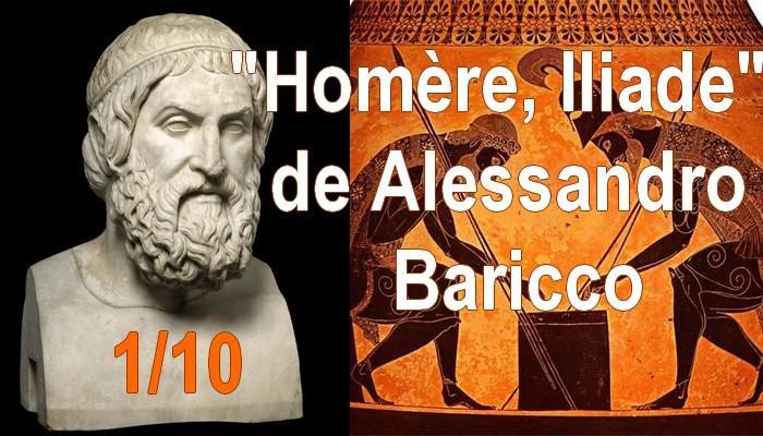 Homere1