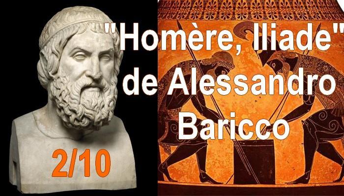 Homere2
